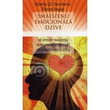 Smadzeņu emocionālā dzīve