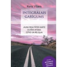 Integrālais garīgums