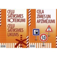 Ceļu satiksmes noteikumi. Ceļu satiksmes likums