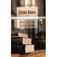 Citādā Bībele