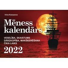 Mēness Kalendārs 2022